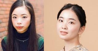 左:趣里 右: 福地桃子
