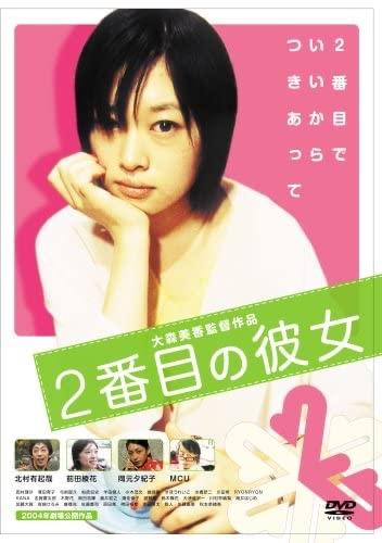 MCU(ラッパー)の嫁は女優の川村早織梨