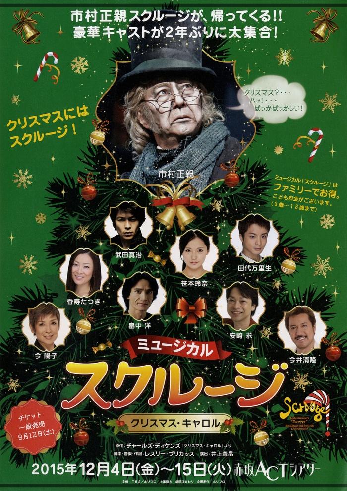 加藤清史郎の妹の加藤智恵理も子役として活躍