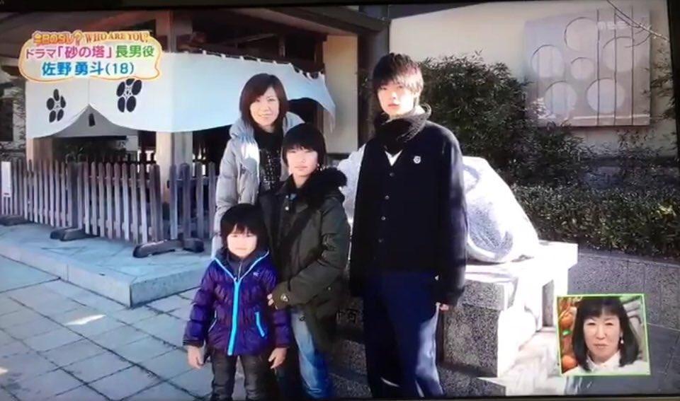 佐野勇斗の兄弟がイケメン