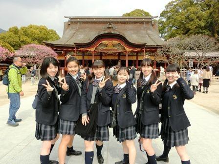 竹内愛紗の高校は八雲学園