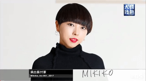 MIKIKOの経歴プロフィール
