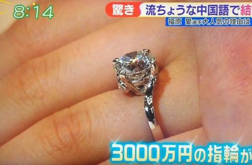 福原愛の婚約指輪を義理姉のジャンリガが勝手に決める