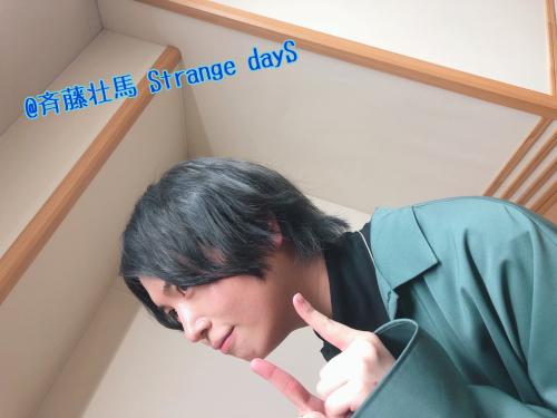 斉藤壮馬の髪色がブルーグレーに