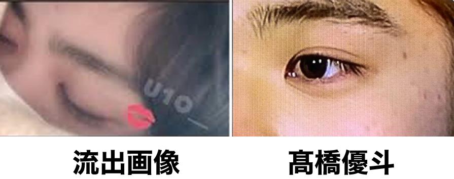 髙橋優斗のプラ画像比較