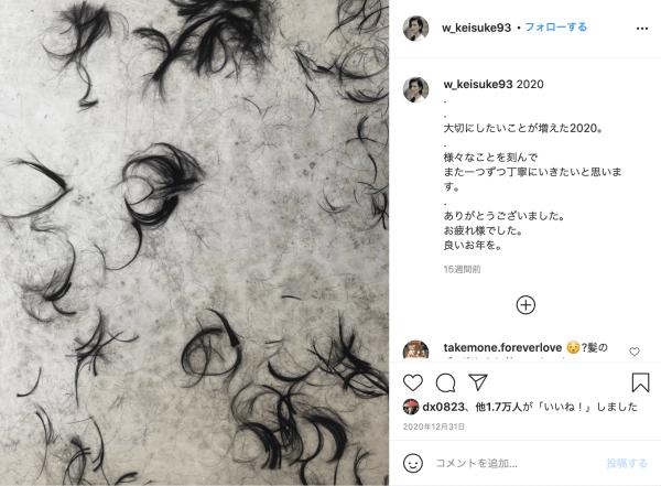 渡邊圭祐は美容師の兄もイケメン