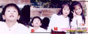 夏目三久の弟・姉の顔画像が可愛い