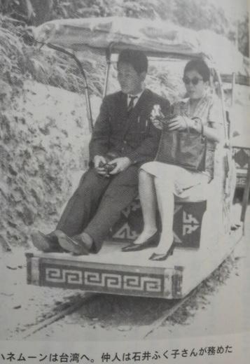 左:夫の岩崎嘉一 右:橋田壽賀子