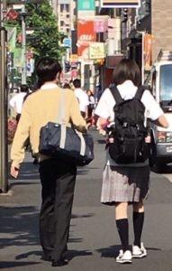 尾崎真花は井上瑞稀の彼女