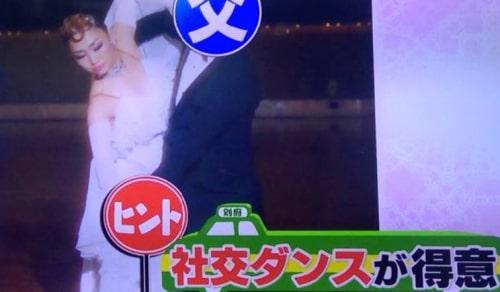 瀬古利彦さんと妻(嫁)の美恵さん