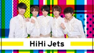 作間龍斗 HiHiJets