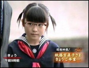 眞子さまは幼稚園・小学校・中学校・高校まで学習院女子!