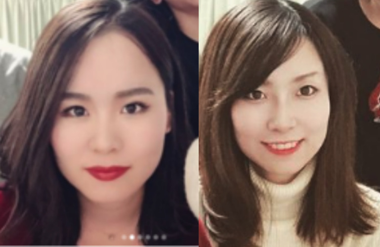 藤井風の姉は美容師?