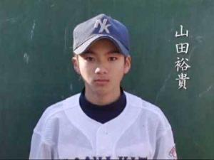 山田裕貴の幼少期は野球少年だった