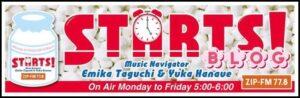 田口絵未花さんが大学4年生の時に、ZIP-FMの「STARTS!」のナビゲーターとして 芸能界デビュ
