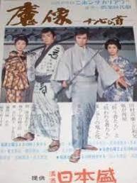 『魔像・十七の首(魔像十七の首)』で田村正和兄弟と水上保広が共演