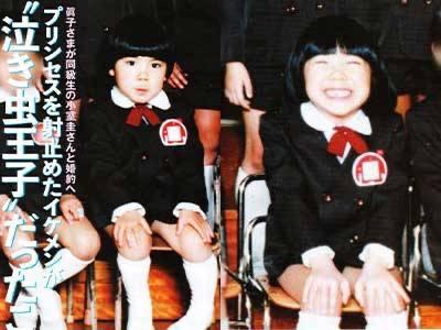 大倉山アソカ幼稚園出身の幼少期の小室圭