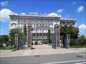 大阪桐蔭高校 多田修平