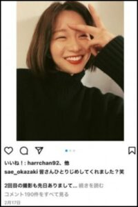 岡崎紗絵 タートルネック 目黒蓮 匂わせ