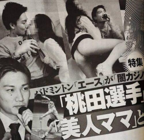 桃田賢斗呪われている? スナックママ馬乗り画像