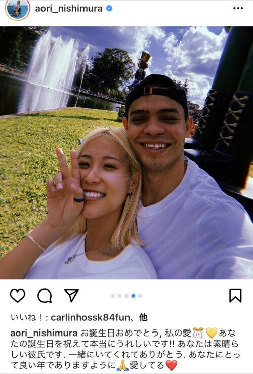 西村碧莉 ルーカスリベラ Instagram画像