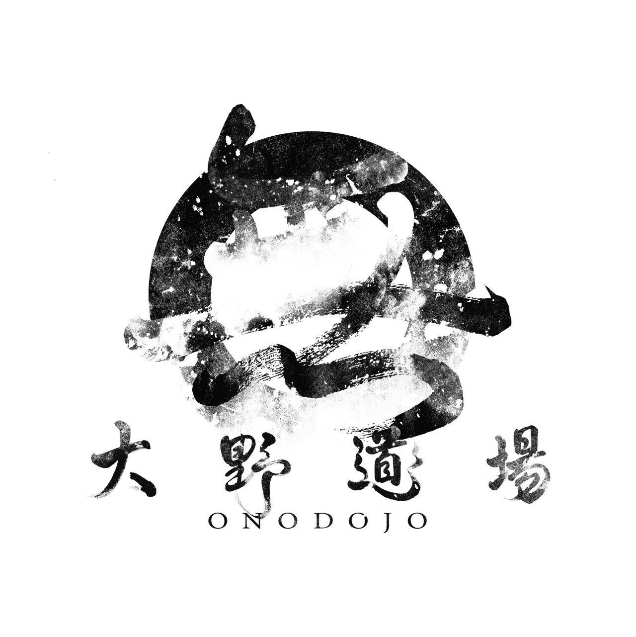 大野将平の母親 書道の先生