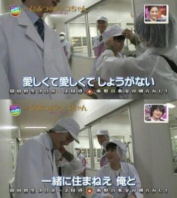 岡田将生 吉田里琴 プロポーズ
