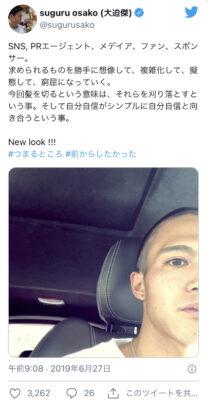 大迫傑 ピアス理由 画像 Twitter