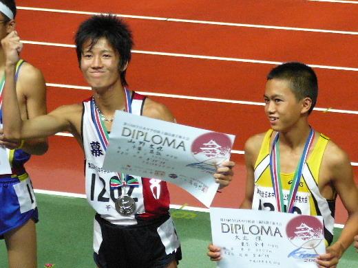 画像右側・大迫傑選手の中学時代