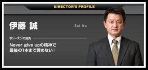 伊藤美誠の父親は伊藤誠?