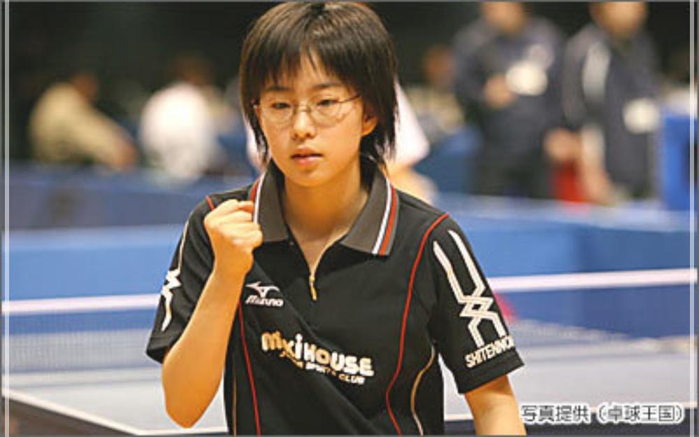 石川佳純 中学時代 眼鏡 かわいくなった